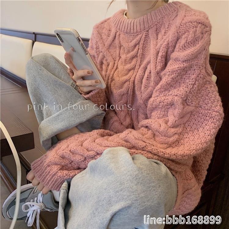毛衣女 韓版慵懶風寬鬆麻花針織衫上衣女裝秋冬外穿長袖套頭粉色毛衣外套