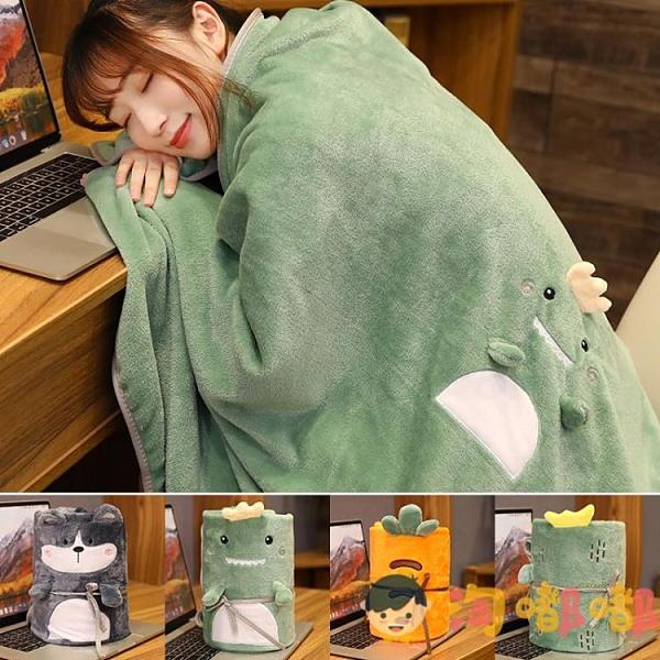 可愛小毛毯子辦公室午睡單人珊瑚絨毯子空調被蓋腿毯【淘嘟嘟】