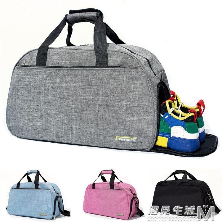 旅行包女手提韓版短途干濕分離運動健身潮男防水大容量輕便行李袋