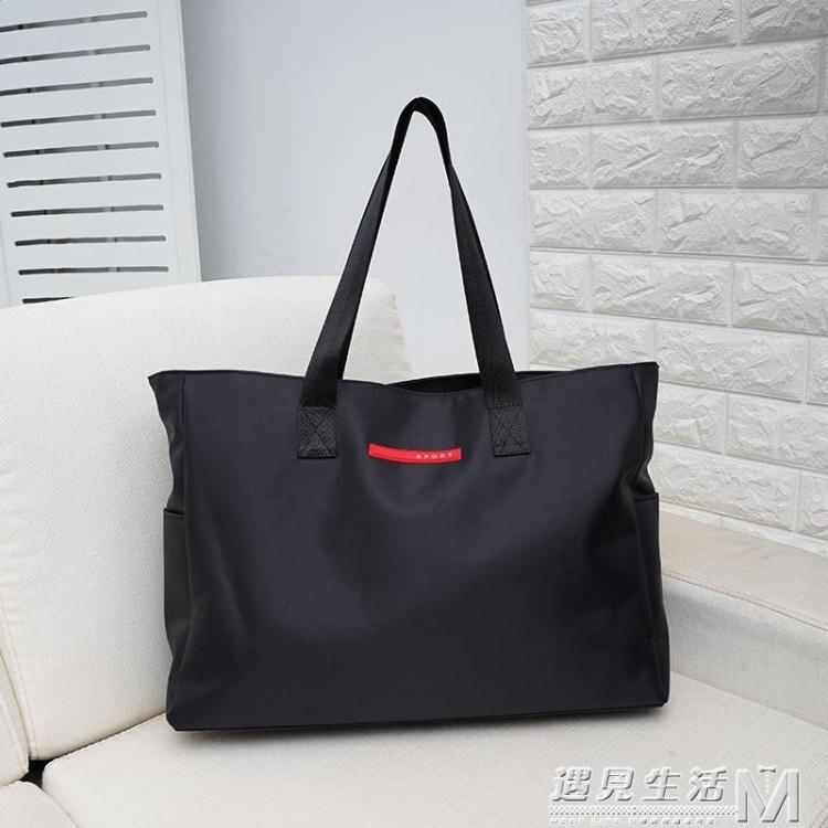 手提旅行包女行李包男大容量行李袋簡約輕便旅行袋防水運動健身包