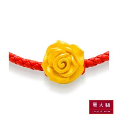 周大福 光沙玫瑰花黃金路路通串飾/串珠
