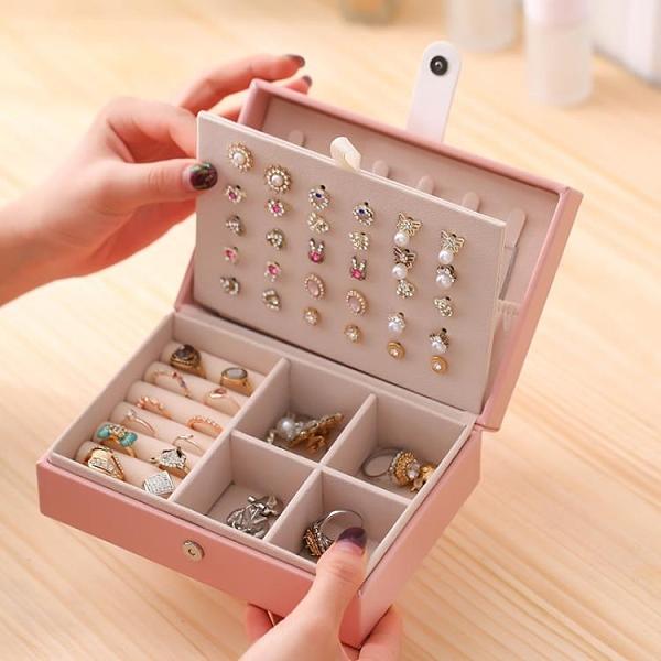 首飾盒 便攜旅行首飾盒小巧號多層耳環耳釘手飾品項鏈飾品收納盒包大容量【快速出貨八折搶購】