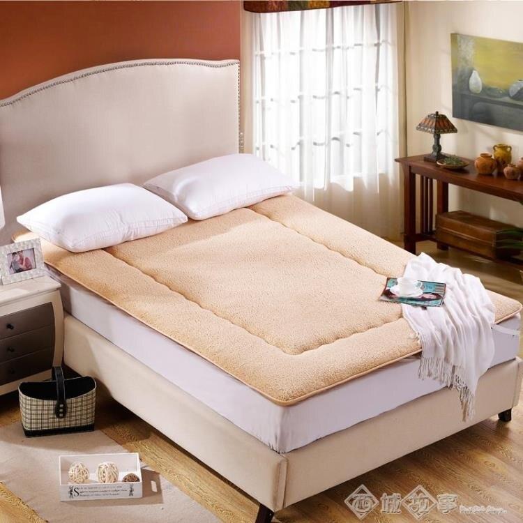 床墊 加厚榻榻米羊羔絨床墊學生宿舍雙人1.8米1.5m床褥子墊被