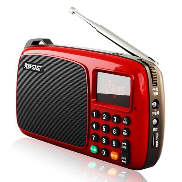 收音機 老年迷你廣播插卡新款fm便攜式播放器半導體可充電兒童音樂聽歌【快速出貨八折鉅惠】
