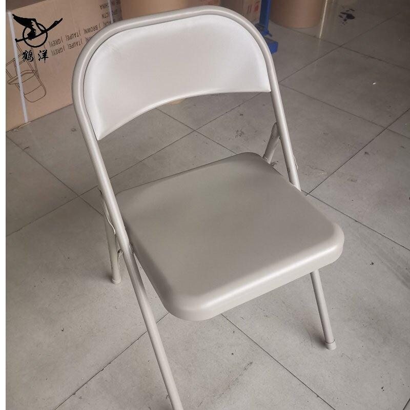 折疊椅 折疊椅南方椅折疊皮折椅會議椅鐵折椅活動培訓折疊椅學生椅電腦椅『CM38903』