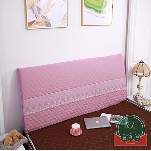 全包床頭罩加厚夾棉木板床頭套1.5米床頭靠背防塵罩【福喜行】