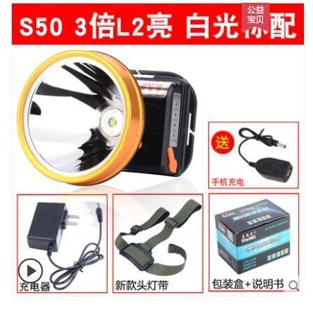 疝氣燈 2020款 9900W頭燈強光充電超亮頭戴式led黃光 夜釣礦燈超疝氣3000
