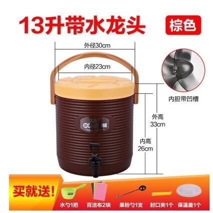 奶茶桶 大容量商用奶茶桶保溫桶奶茶店不銹鋼果汁豆漿飲料桶開水桶涼茶桶
