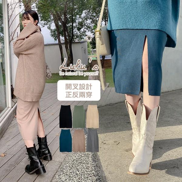 現貨-LULUS【A05200115】Y高腰針織中裙6色1119