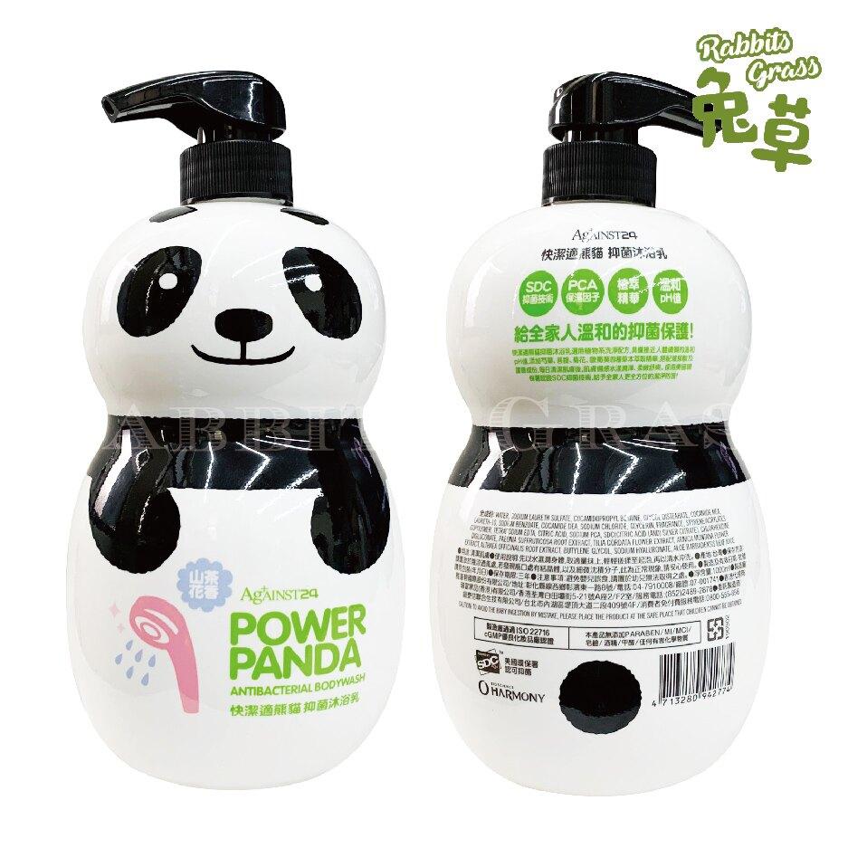 快潔適 抑菌沐浴乳1000ml : 小黃鴨、熊貓