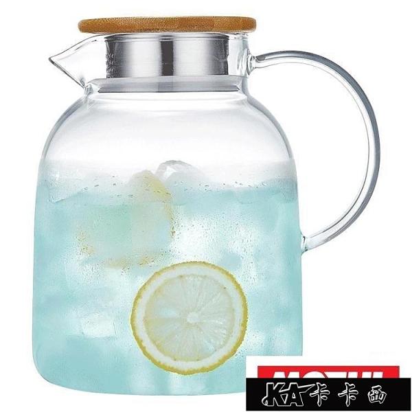 冷水壺玻璃耐高溫家用耐熱加厚大容量白開透明涼水杯防爆KLBH48516【全館免運】