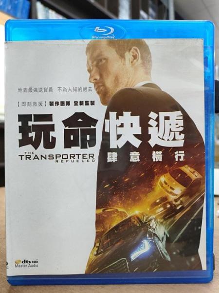 挖寶二手片-0153-正版藍光BD【玩命快遞:肆意橫行】熱門電影(直購價)