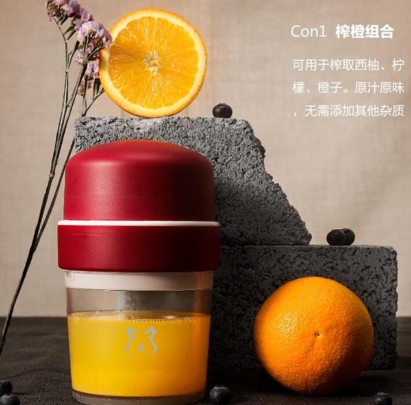 手動榨汁機 多功能擠壓神器手壓橙汁機炸果汁榨汁杯檸檬榨汁器【快速出貨八折搶購】