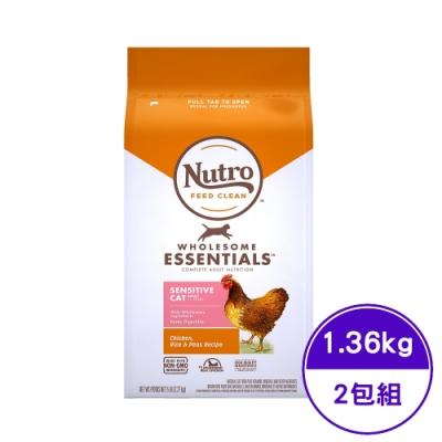 美國Nutro美士-全護營養成貓敏感腸胃配方(農場鮮雞+健康米、豌豆) 3lbs/1.36kg (NC60425) (2包組)
