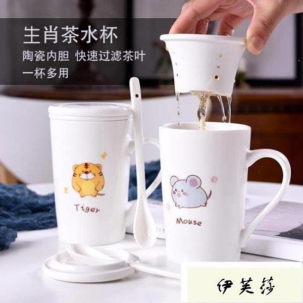 馬克杯 可愛風生肖卡通陶瓷杯子大容量馬克杯簡約式情 【快速出貨】