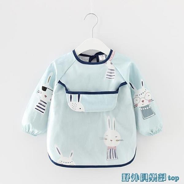 兒童罩衣 春秋寶寶吃飯罩衣男兒童純棉圍兜女孩防水防臟圍裙嬰兒反穿衣護衣 快速出貨