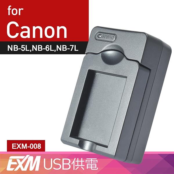 Kamera Canon NB-7L USB 隨身充電器 EXM 保固1年 G10 G11 G12 SD9 DX1 HS9 SX5 SX30 IS NB7L 可加購 電池(EXM-008)