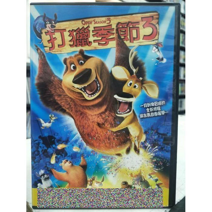 挖寶二手片-B02-140-正版DVD-動畫【打獵季節3】-國英語發音(直購價)