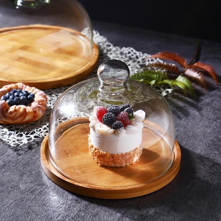 水果試吃盤帶蓋盒子店用透明玻璃罩面包甜品蛋糕蓋展示托盤品嘗盤