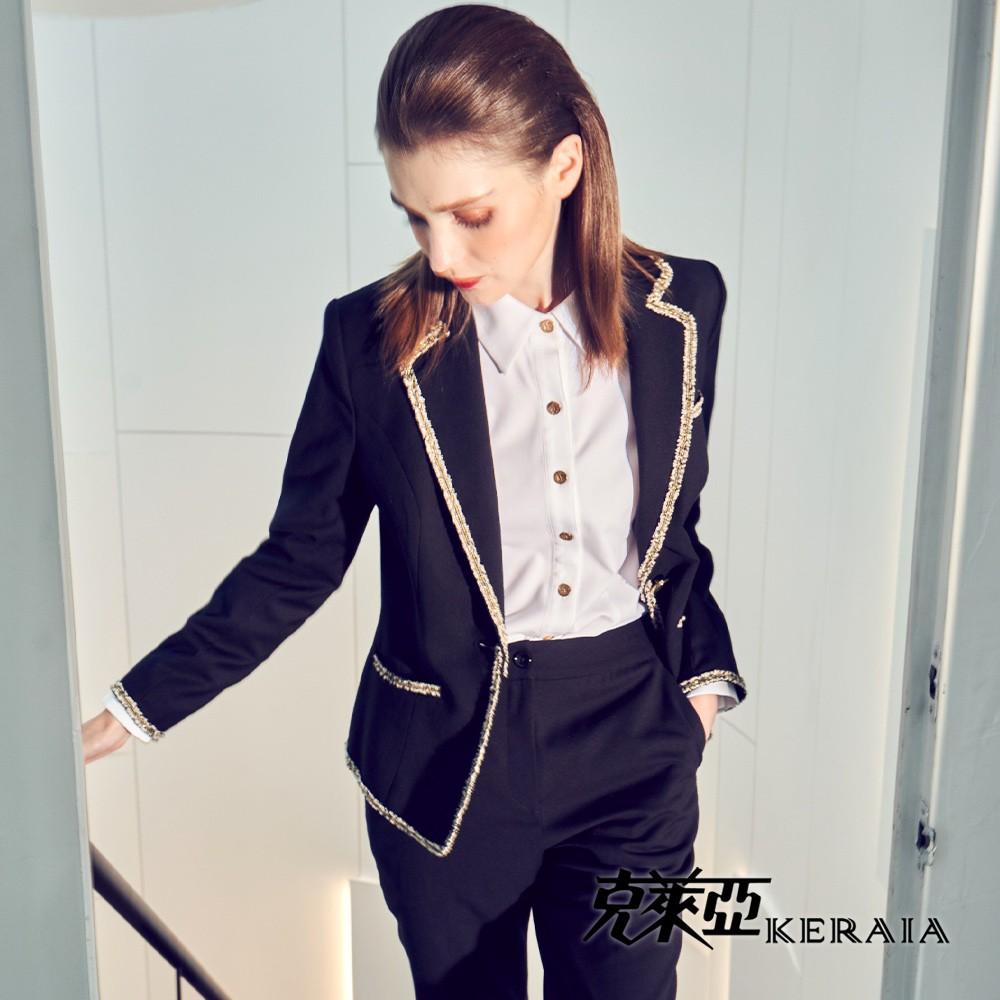 【KERAIA 克萊亞】小香風合身剪裁西裝外套
