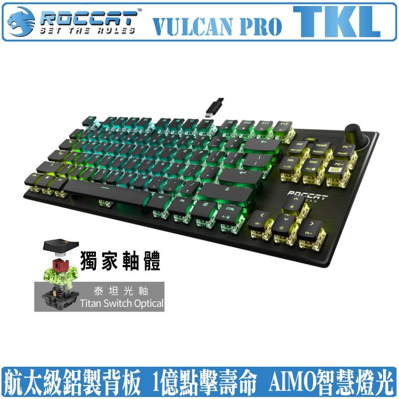 冰豹 ROCCAT Vulcan Pro TKL 機械式 鍵盤 泰坦 光軸 AIMO RGB 80%