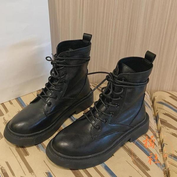 厚底馬丁靴女休閒百搭工裝靴復古氣質機車短靴【橘社小鎮】