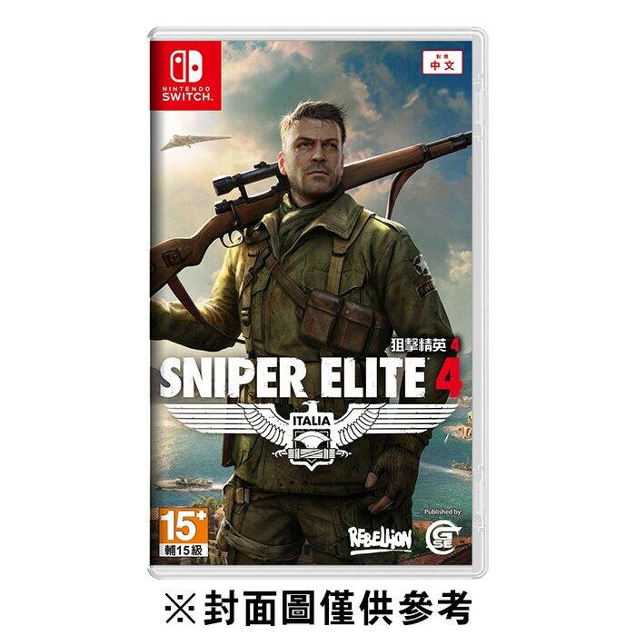 【NS 遊戲】任天堂 Switch 狙擊精英 4《中文版》【三井3C】