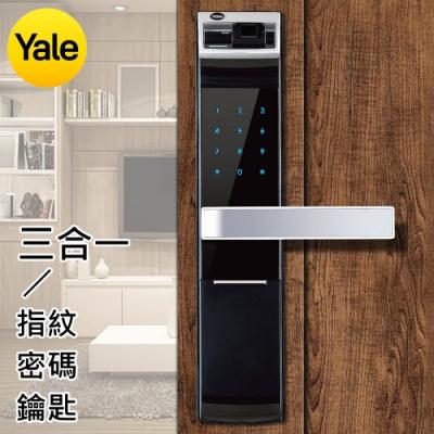 美國Yale耶魯指紋/密碼/鑰匙三合一防盜電子鎖-YDM4109A