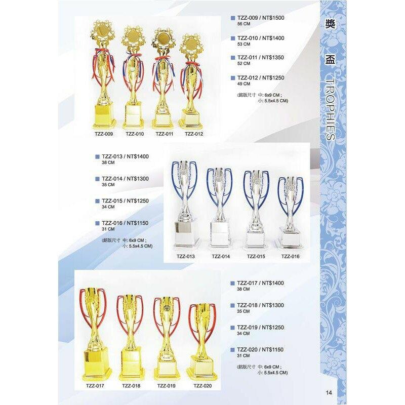 [大自在體育用品]   獎盃 獎牌 客製化 訂製各式比賽獎盃皆可承製喔 TZZ-013 TZZ-014 TZZ-015 TZZ-016