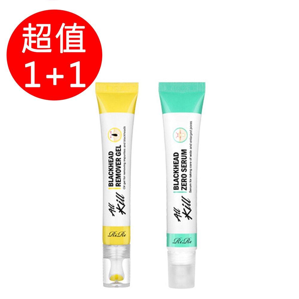 【韓國RiRe】 去黑頭粉刺凝膠/滾珠式毛孔收縮精華液(20ml)