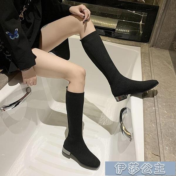 中筒靴女 彈力高筒靴女平底方頭襪子靴中筒連襪靴針織靴子不過膝長靴瘦瘦靴【快速出貨】