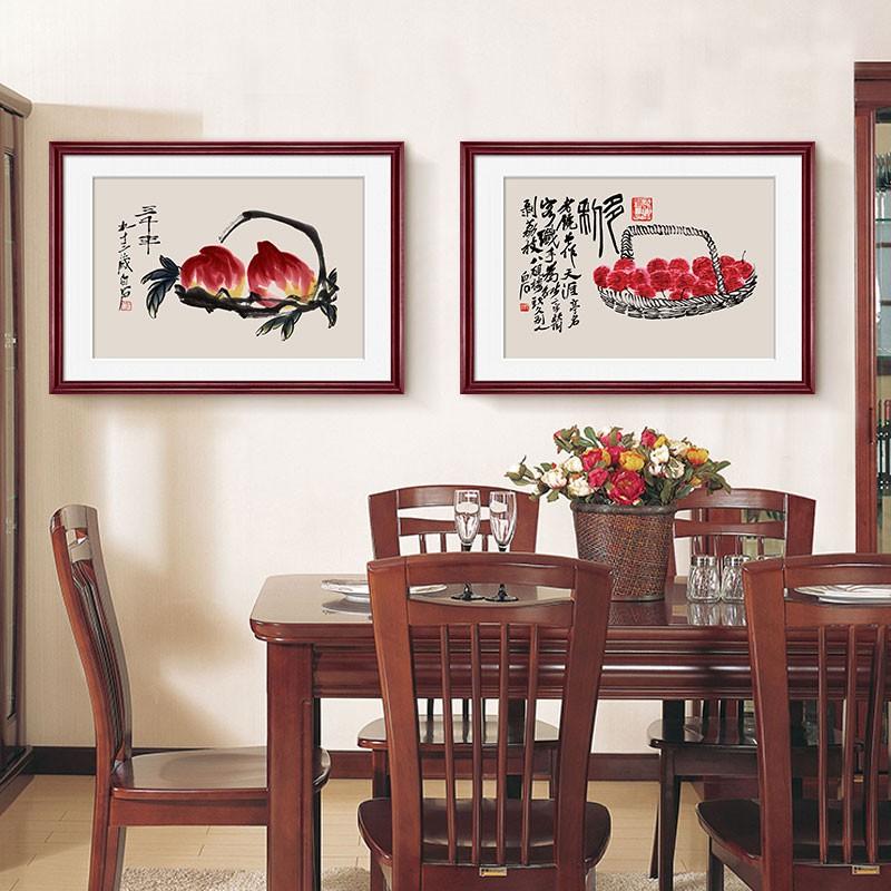 免運山水畫 風水畫 辦公室掛畫 客廳裝飾畫 玄關畫新中式餐廳裝飾畫飯廳餐桌水果掛畫廚房壁畫齊白石壽桃中國風國畫