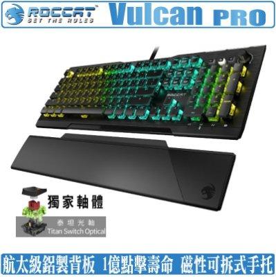 [地瓜球@] 冰豹 ROCCAT Vulcan Pro 機械式 鍵盤 泰坦 光軸 AIMO RGB