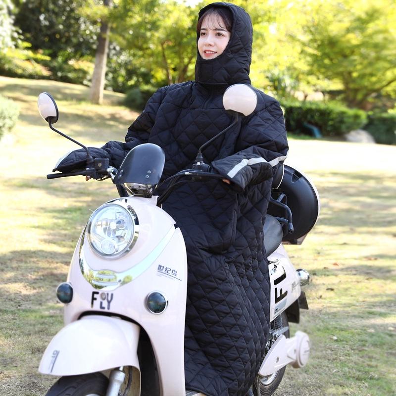 ♥電瓶車擋風衣♥冬季騎車加厚保暖防風衣♥防寒擋風罩♥摩托車擋風被