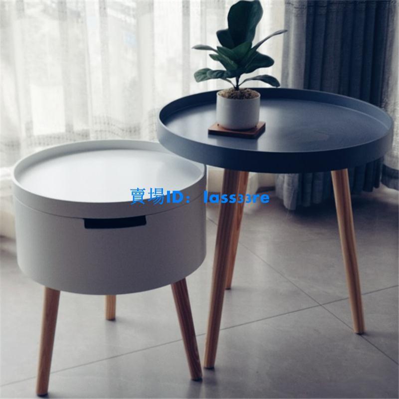 小圓桌簡約現代網紅臥室創意北歐ins風沙發邊幾小戶型客廳小茶幾