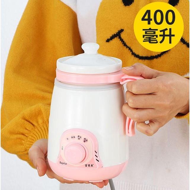 宜家家居館迷你鍋燒水杯辦公室養生杯電熱杯小迷你旅行煮粥杯牛奶加熱杯