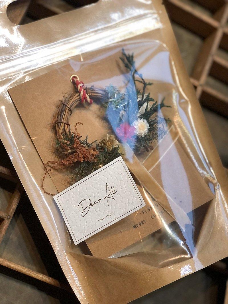 Dear All florist 迷你花圈 乾燥花混搭永生葉材 明信片式花圈擺飾