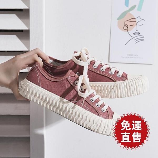 帆布鞋女2021年季新款布鞋ulzzang韓版百搭餅干鞋板鞋子女潮 快速出貨