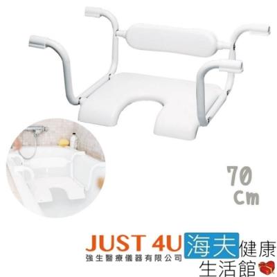海夫健康生活館 JUST 4U Etac益他 浴缸座椅 70cm_81506011