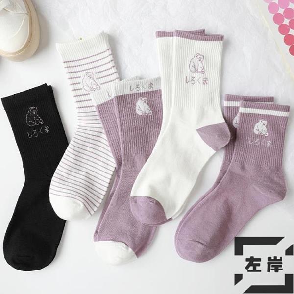 4雙裝 襪子女中筒襪純棉秋冬日系可愛潮流長襪【左岸男裝】