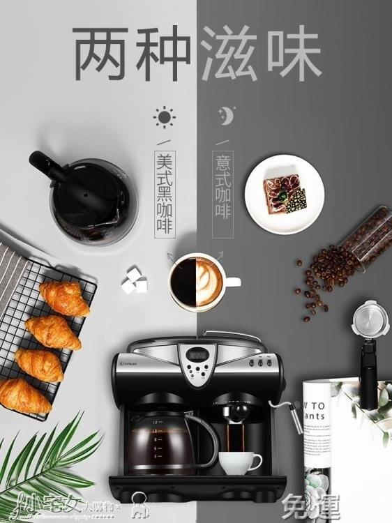 【快速出貨】咖啡機 Donlim/東菱 DL-KF7001美式咖啡機家用小型商用意式全半自動奶泡  凱斯頓 新年春節送禮