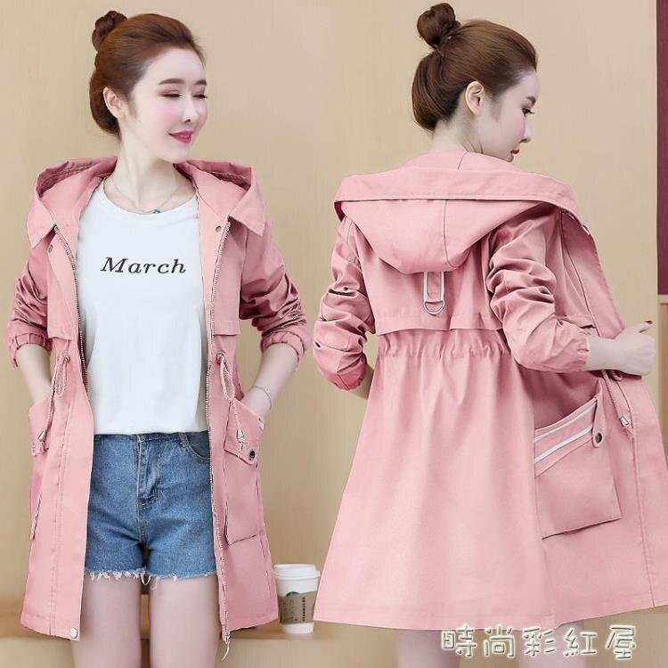 春裝韓版中長款2020年新款流行風衣小個子氣質女士春秋外套百搭潮