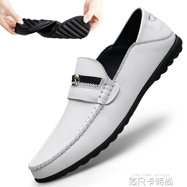 夏季男鞋2020新款男士休閒皮鞋透氣軟底懶人一腳蹬豆豆鞋子白色 依凡卡時尚