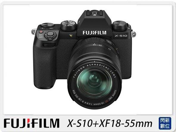 【銀行刷卡金+樂天點數回饋】FUJIFILM 富士 X-S10+XF 18-55mm(XS10,公司貨)