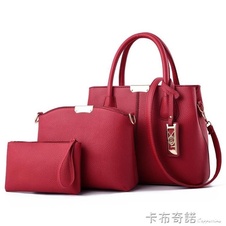 【快速出貨】女士包包新款歐美時尚手提包簡約百搭單肩斜背包子母包三件套 聖誕節交換禮物