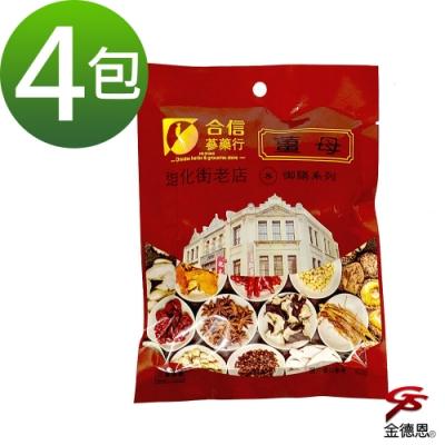精燉薑母料理煲湯包(62g/包)x4包