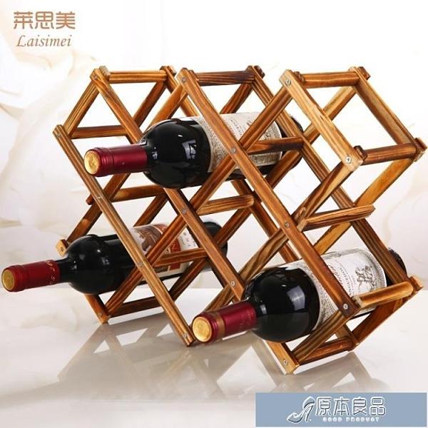 紅酒架 歐式實木質創意折疊擺件 家居葡萄酒架 多瓶裝實木酒架 -YYJ 育心小買館