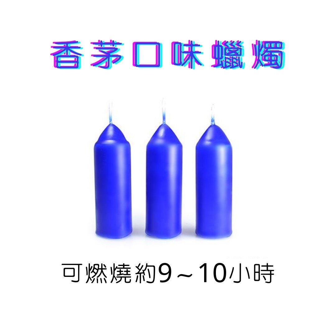 NP HELMET⭕美國【UCO】香茅蠟燭/ 可燃燒約9.5小時 UCO蠟燭營燈 帳棚升溫 減少冷凝 保暖 安全