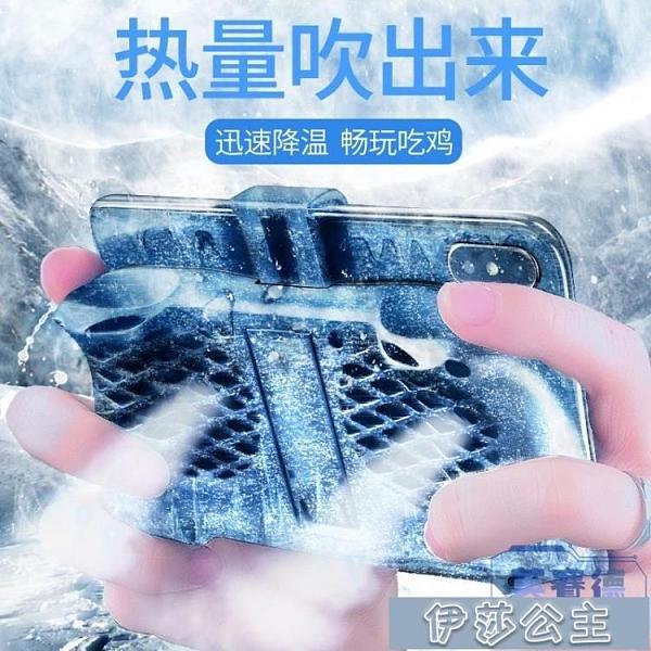 手機散熱器發燙降溫不求人製冷遊戲手柄小風扇【快速出貨】