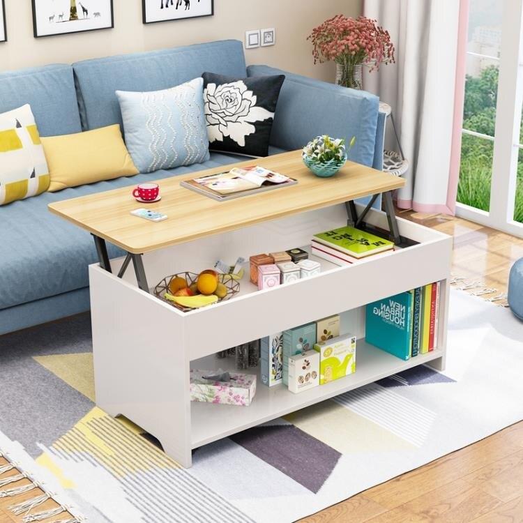 限時大降價-升降茶幾現代簡約小戶型折疊伸縮可儲物餐桌兩用多功能可移動茶幾